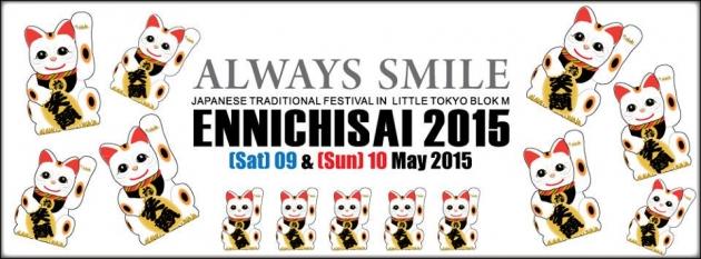 Ennichisai 2015