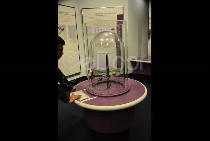 Kalau sepintas konsepnya mirip Planetaruim yang berada di Jakarta,
