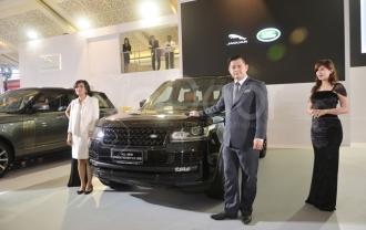 Ini Tampilan SUV Terbaru Dari Land Rover