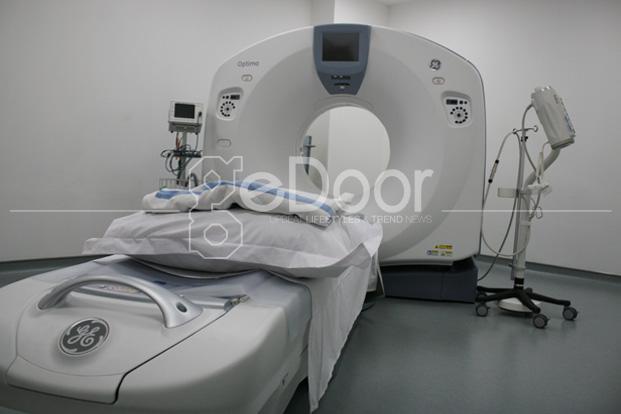 Rumah Sakit Khusus Jantung