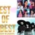 Best of Best Concert in Jakarta 2015