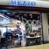 Mezzo Hadirkan Brand-Brand Ternama Dalam Satu Store
