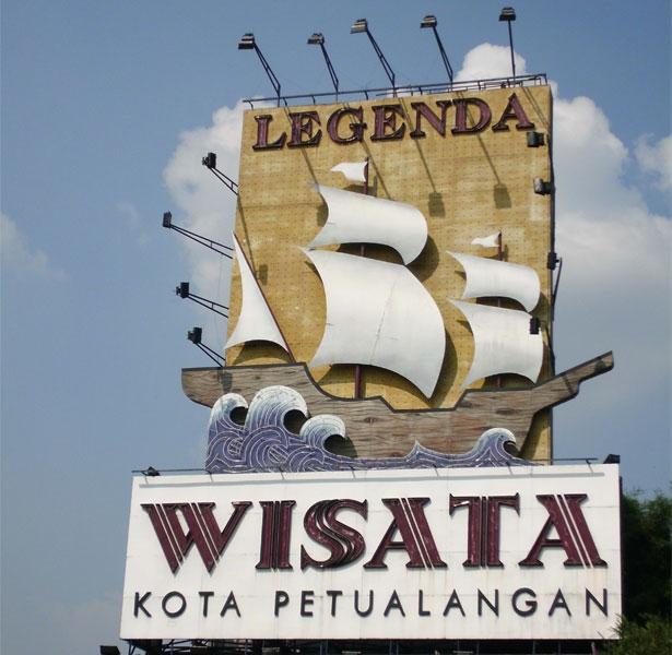 Legenda Wisata (Mesir)