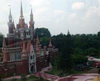 TMII Istana Anak