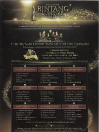 Anugerah Bintang Luminar 2012