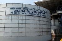 Museum Minyak dan Gas Bumi (TMII)