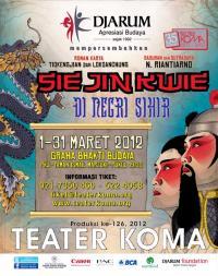 Teater Koma